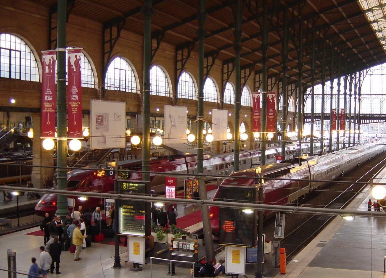 работа на жд вокзале в Германии