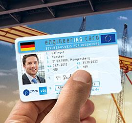инженереная карта в Германии