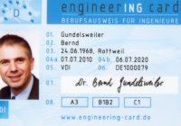 Европейская карта инженера