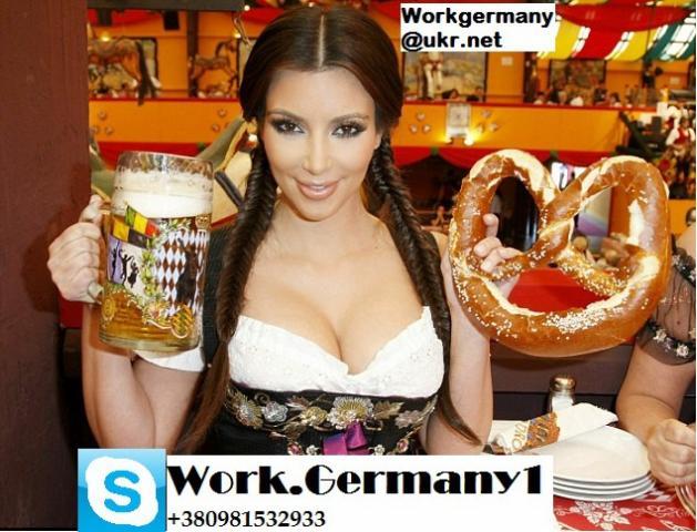 Нужны Женщины для уборки отелей и офисов в Германии зарплата 6.5-9 Є/час