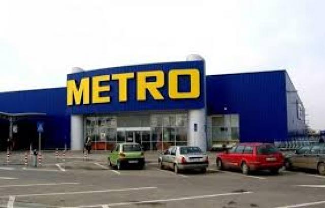 Работа на продуктовом складе торговой сети METRO cash&carry