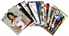 Работа в Германии на фабрике по сортировке журналов