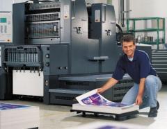 Работа в Германии в типографии