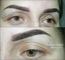 Ищу работу мастера перманентного макияжа