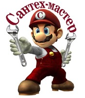 Инженер-сантехник