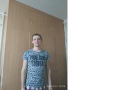 Я строитель. ищу работу плотником- бетонщиком в германии