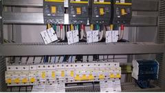 Бригада электромонтажников планируем работать в германии