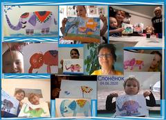 Online уроки  для детей в zoom